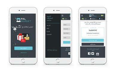 Pal Market App