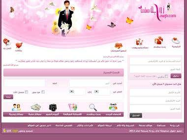 toast muslim dating site Meetups in johannesburg these are just some of the different kinds of meetup groups you can find near johannesburg sign me up.