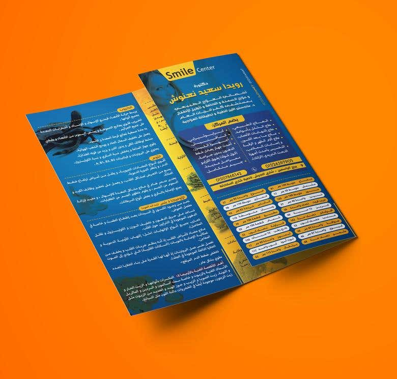 drRowaida-Brochure-mockup03.png