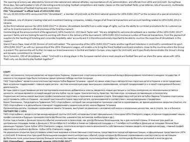 german to english translation pdf document