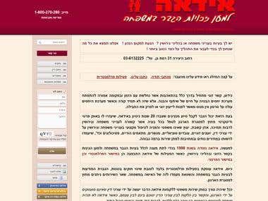 I develop website on WordPress in Hebrew Language.  URL: https://www.edeia.co.il/