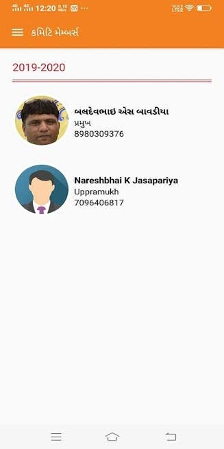 It is persona application for society. it is use full only for SGGPM members.