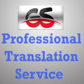 Image de profil de GS Web-IT Translation Co