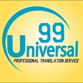 Universal99 - Bangladesh