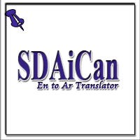 SDAiCan - United Arab Emirates