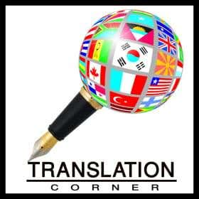 Profile image of TRANSLATEcorner